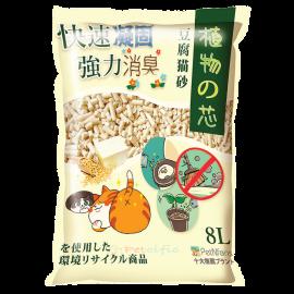 植物之芯豆腐貓砂 8L